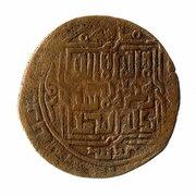 Dirham - Jalal al-Din Muhammad (Kasan mint) – obverse