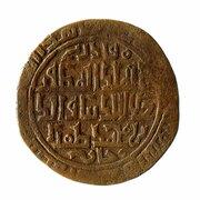 Dirham - Jalal al-Din Muhammad (Kasan mint) – reverse