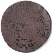 Dirham - Ibrahim b. al-Husayn (Uzjand  mint) – obverse