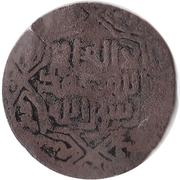 Dirham - Ibrahim b. al-Husayn (Uzjand  mint) – reverse