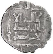 Dirham - Yusuf b. Harun - 1005-1032 AD – obverse