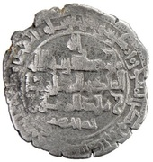 Dirham - Yusuf b. Harun - 1005-1032 AD – reverse