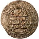 Fals - Bakr b. al-Hasan – reverse