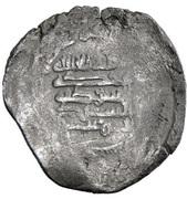 Dirham - Abu Mansur al-Mu'izzi – obverse