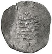 Dirham - Abu Mansur al-Mu'izzi – reverse