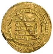 Dinar - al-Hasan b. Ahmad – obverse