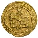 Dinar - al-Hasan b. Ahmad – reverse
