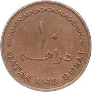 10 Dirhams - Ahmad II – reverse