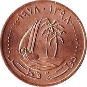 5 Dirhams - Khalifah – obverse