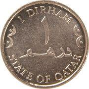 1 Dirham - Hamad – reverse