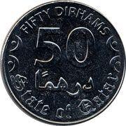 50 Dirhams - Tamim -  reverse