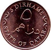 5 Dirhams - Hamad (magnetic) – reverse