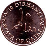 10 Dirhams - Hamad (magnetic) – reverse