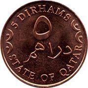 5 Dirhams - Hamad (non-magnetic) – reverse