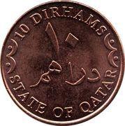 10 Dirhams - Hamad (non-magnetic) – reverse