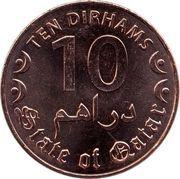 10 Dirhams - Tamim – reverse