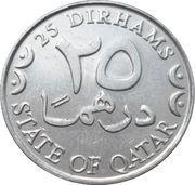 25 Dirhams - Hamad – reverse