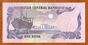 1 Riyal – reverse