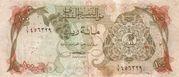 100 Riyals – obverse