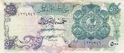 500 Riyals – obverse