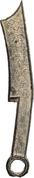 Qi knife (Qi Jian Zao Bang Chang Fa Hua) – obverse
