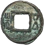 5 Zhu (Type 5) – obverse