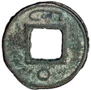 5 Zhu (Type 5) – reverse