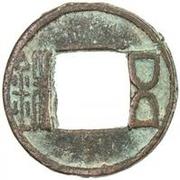 5 Zhu (Type 6 and Type 7) – obverse