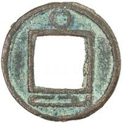 5 Zhu (Type 6 and Type 7) – reverse