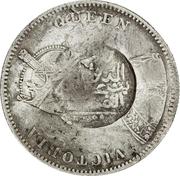 1 Rupee - Munassar (15mm CM on KM#473.1) – obverse