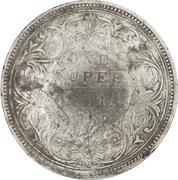 1 Rupee - Munassar (15mm CM on KM#473.1) – reverse