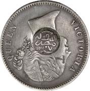1 Rupee - Munassar (10mm CM on KM#458) – obverse