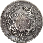 1 Rupee - Munassar (10mm CM on KM#458) – reverse