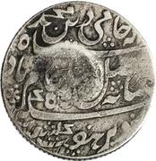 1 Rupee - Munassar (10mm CM on KM#99) – obverse