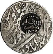 1 Rupee - Munassar (10mm CM on KM#99) – reverse