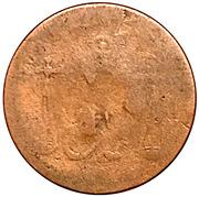 ¼ Anna - Munassar (10mm CM on KM#231) – reverse