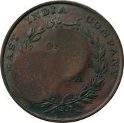 ¼ Anna - Munassar (10mm CM on KM#446.1) – reverse