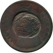 ½ Anna - Munassar (15mm CM on KM#468) – obverse