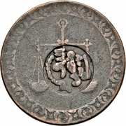 ¼ Anna - Munassar (10mm CM on Zanzibar KM#1) – reverse