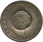1 Rupee - Munassar (15mm CM on KM#450) – obverse