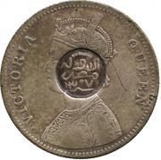 1 Rupee - Munassar (10mm CM on KM#473.1) – obverse