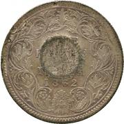 1 Rupee - Munassar (10mm CM on KM#473.1) – reverse