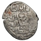 Dirham - Muzaffar al-Din Muhammad Shah – obverse