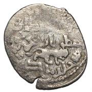 Dirham - Muzaffar al-Din Muhammad Shah – reverse