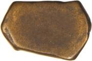 1 Paisa - Jorawar Khan (Radhanpur) – reverse