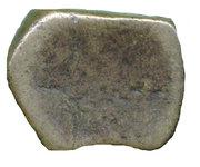 1 Paisa - Bismilla Khan (Radhanpur) – reverse