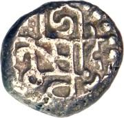 1 Drachm - Jaitra Simha (Chauhans of Ranathambore) – reverse