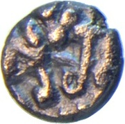 Hasti Dramma - Siddhraj Jayasimha (Chalukyas of Gujarat) – obverse