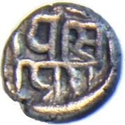 Hasti Dramma - Siddhraj Jayasimha (Chalukyas of Gujarat) – reverse