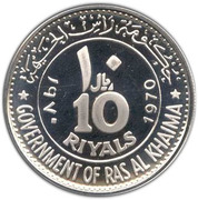 10 Riyals - Saqr (Dwight Eisenhower) – obverse